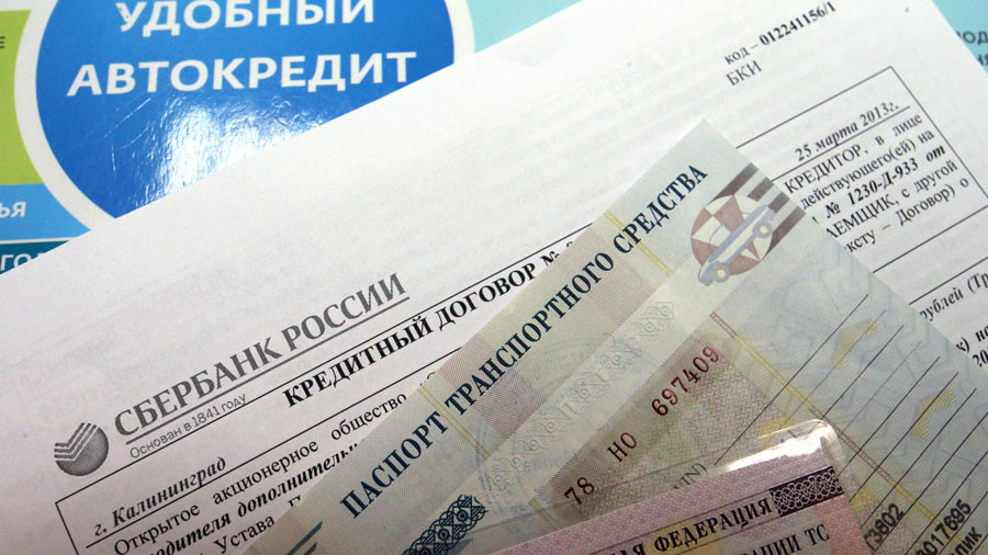 """Фото © РИА """"Новости"""" / Игорь Зарембо"""
