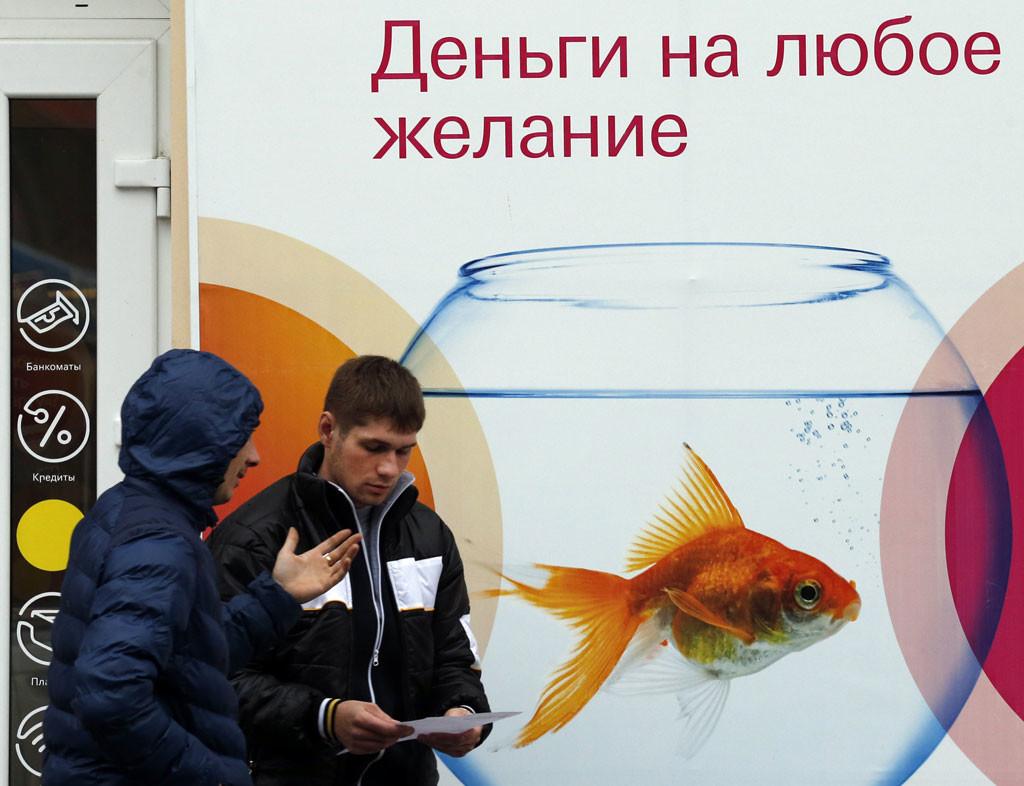 Фото © ТАСС / Валерий Матыцин