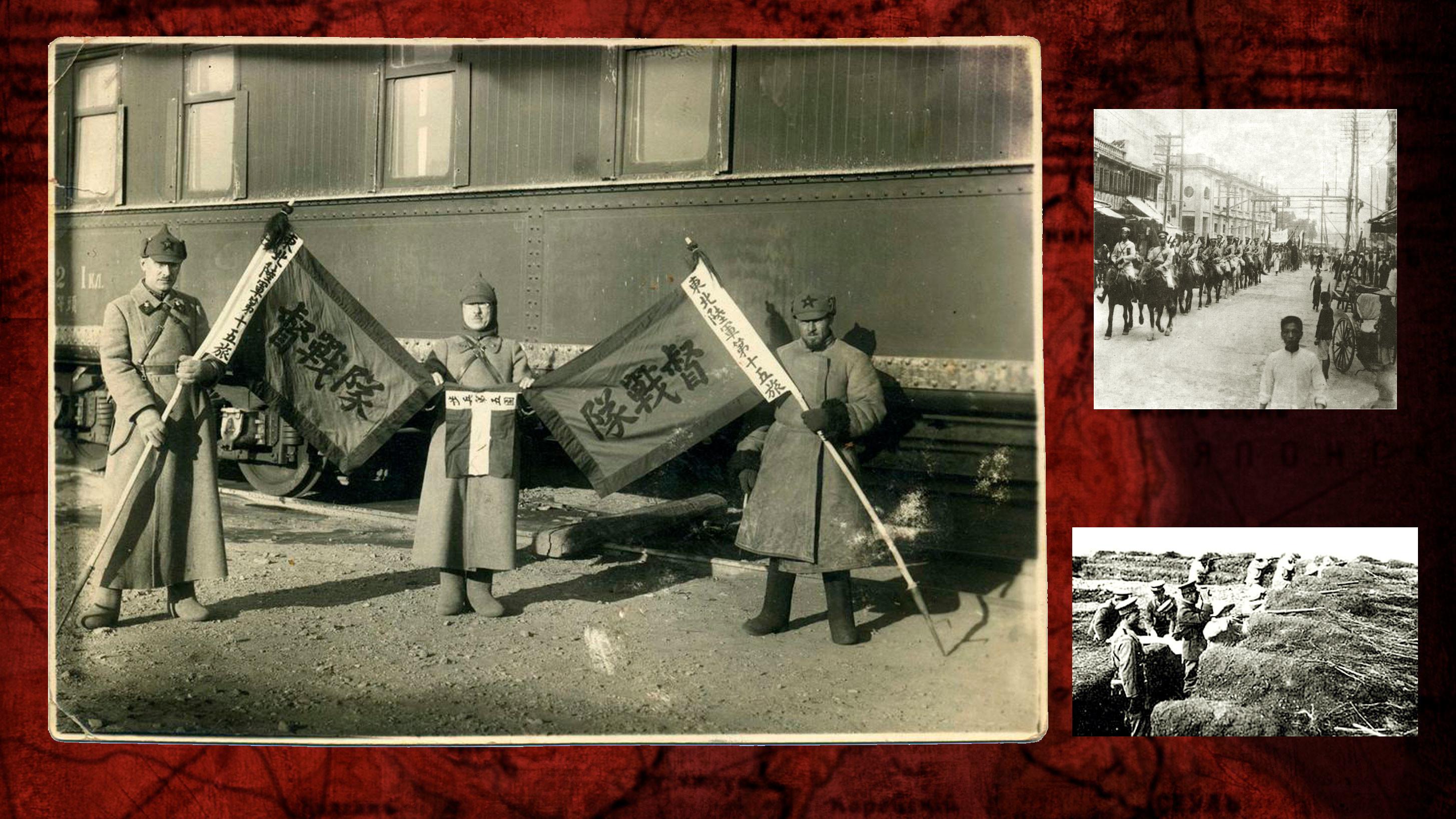 Бойцы РККА с захваченными гоминьдановскими знамёнами Чжан Сюэлянa. Коллаж © LIFE. Фото © Wikipedia
