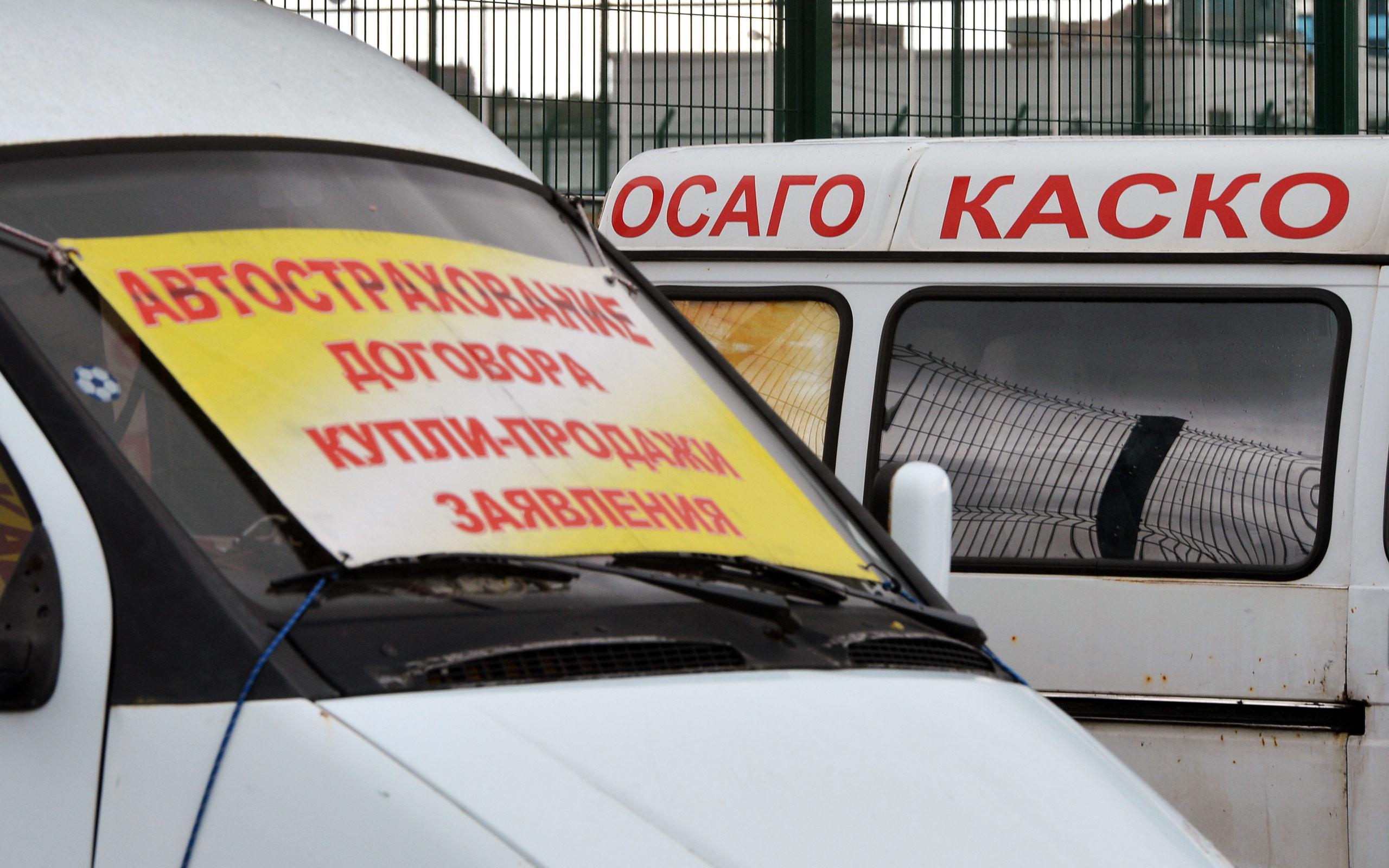 Фото: © РИА Новости/Максим Богодвид