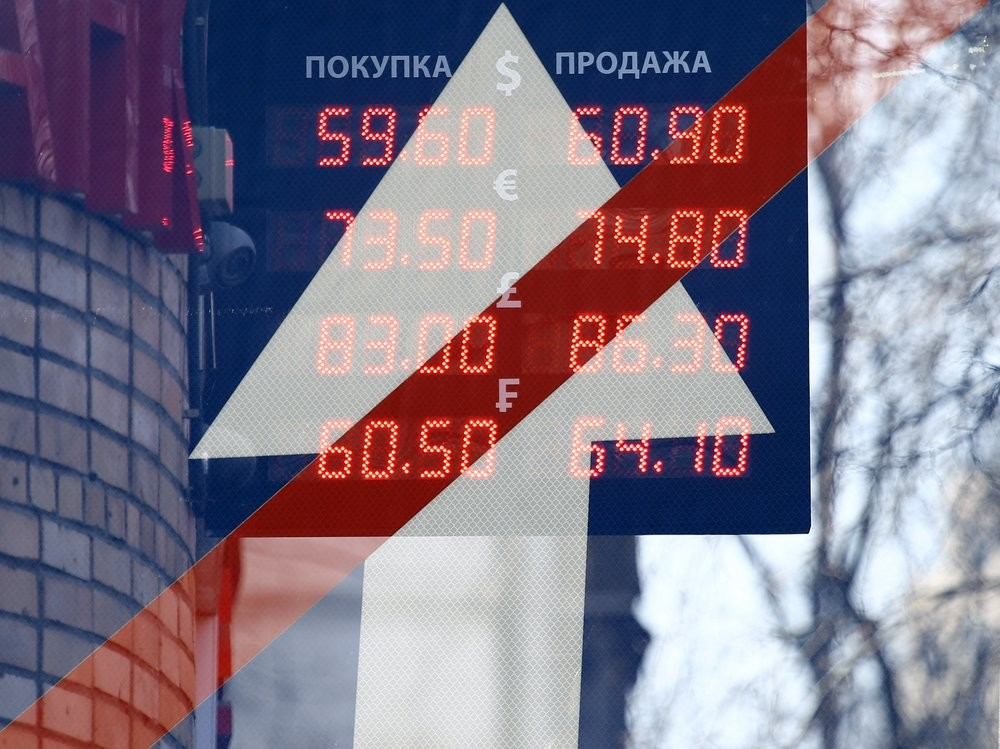 """Фото © Агентство """"Москва"""""""