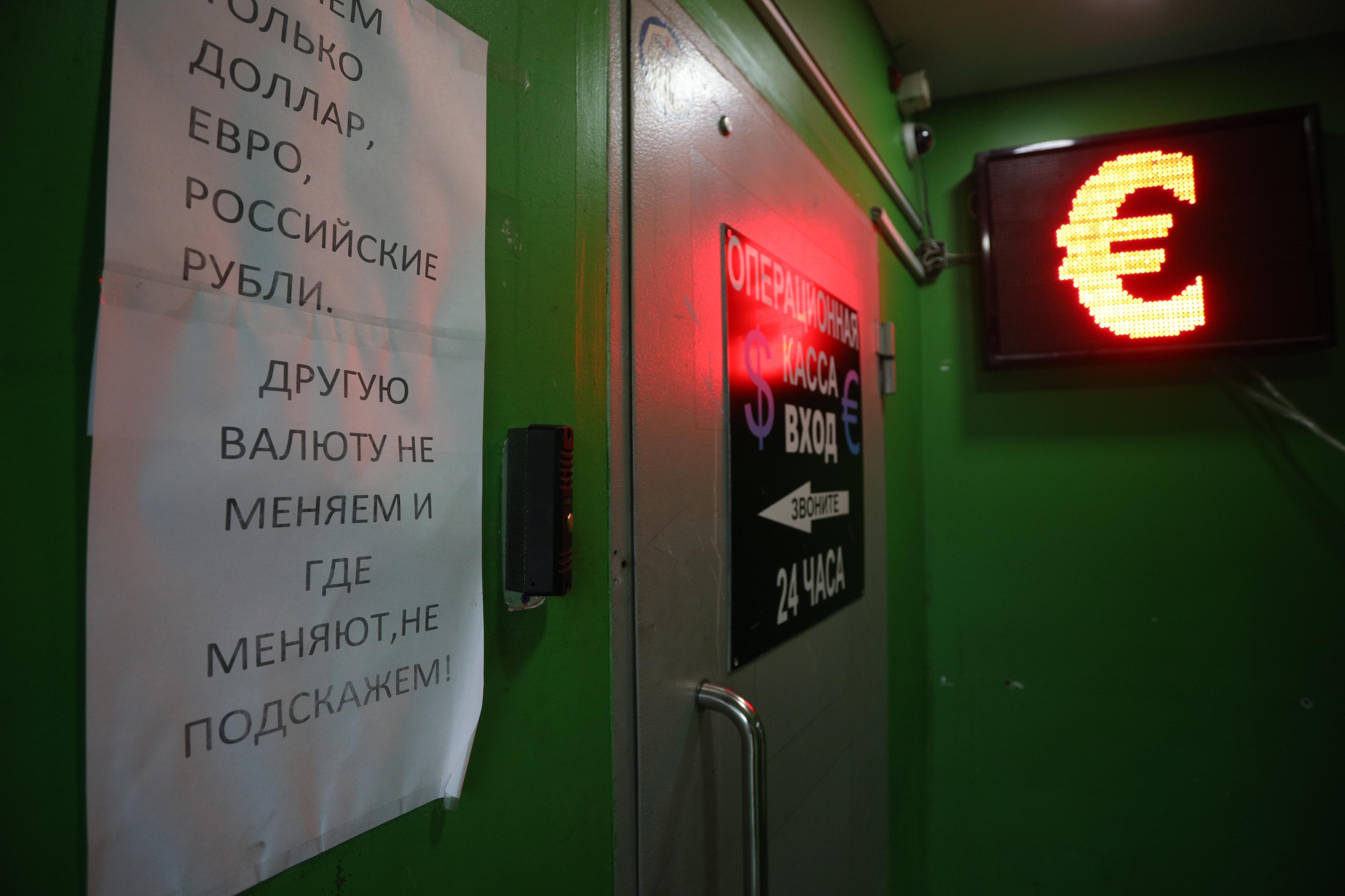 Фото © ТАСС / Андрей Гордеев