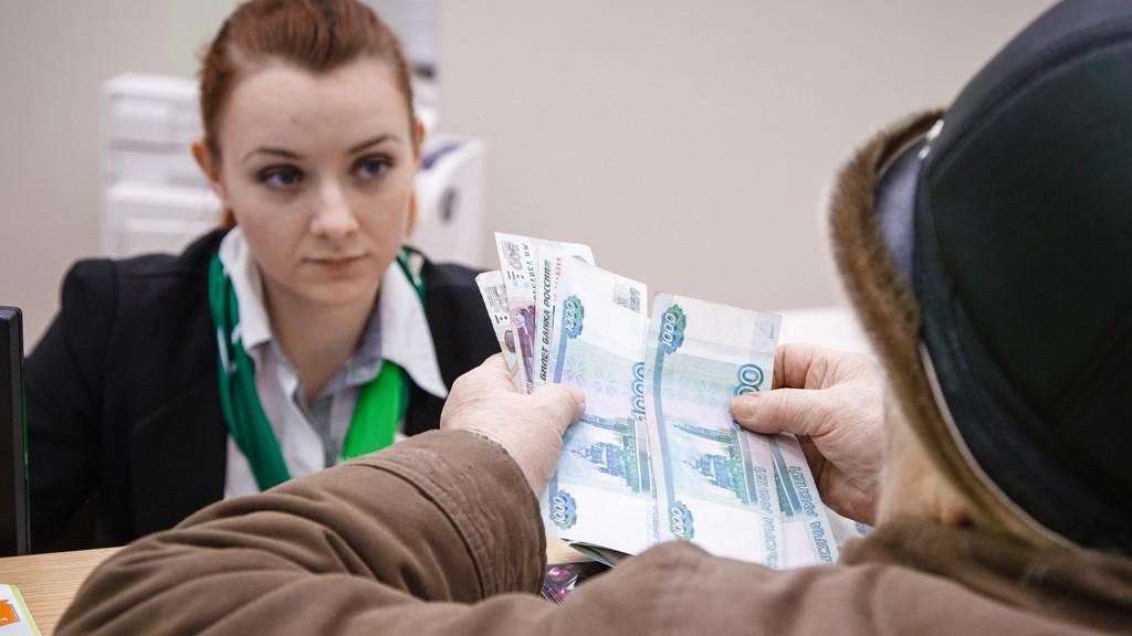 Фото © Евгений Леонов / ТАСС