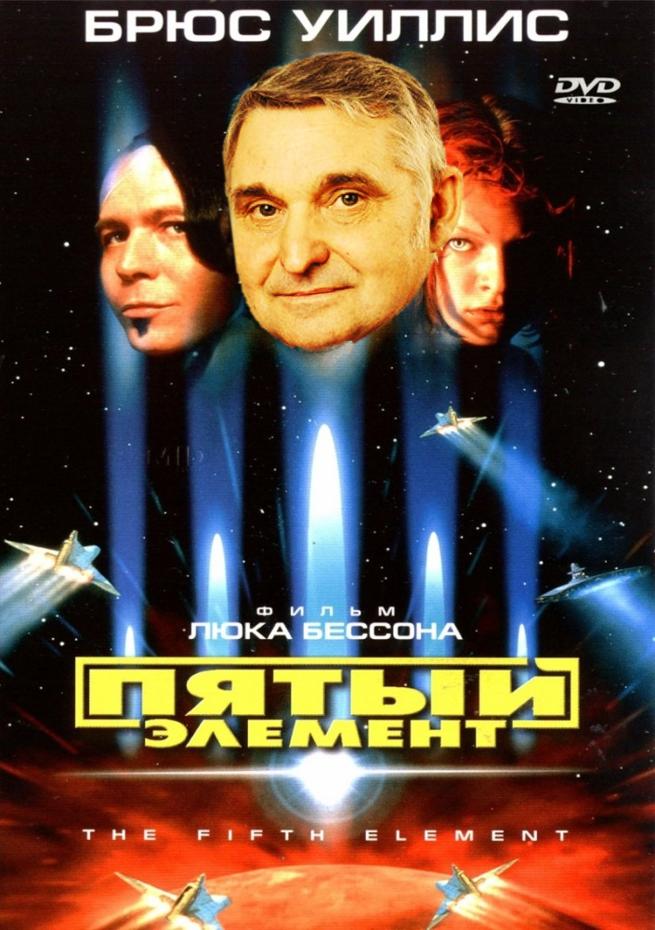 Изображение: vk.com