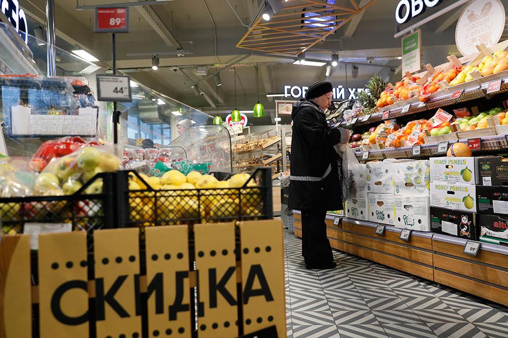 Фото © ТАСС / Сергей Савостьянов