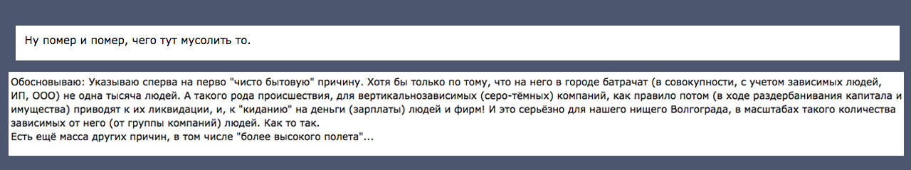 © forum-volgograd.ru
