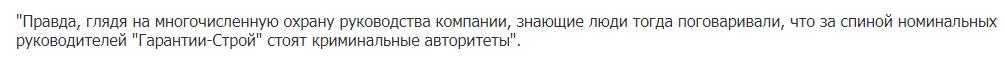 Фото © Объединённая редакция МВД России