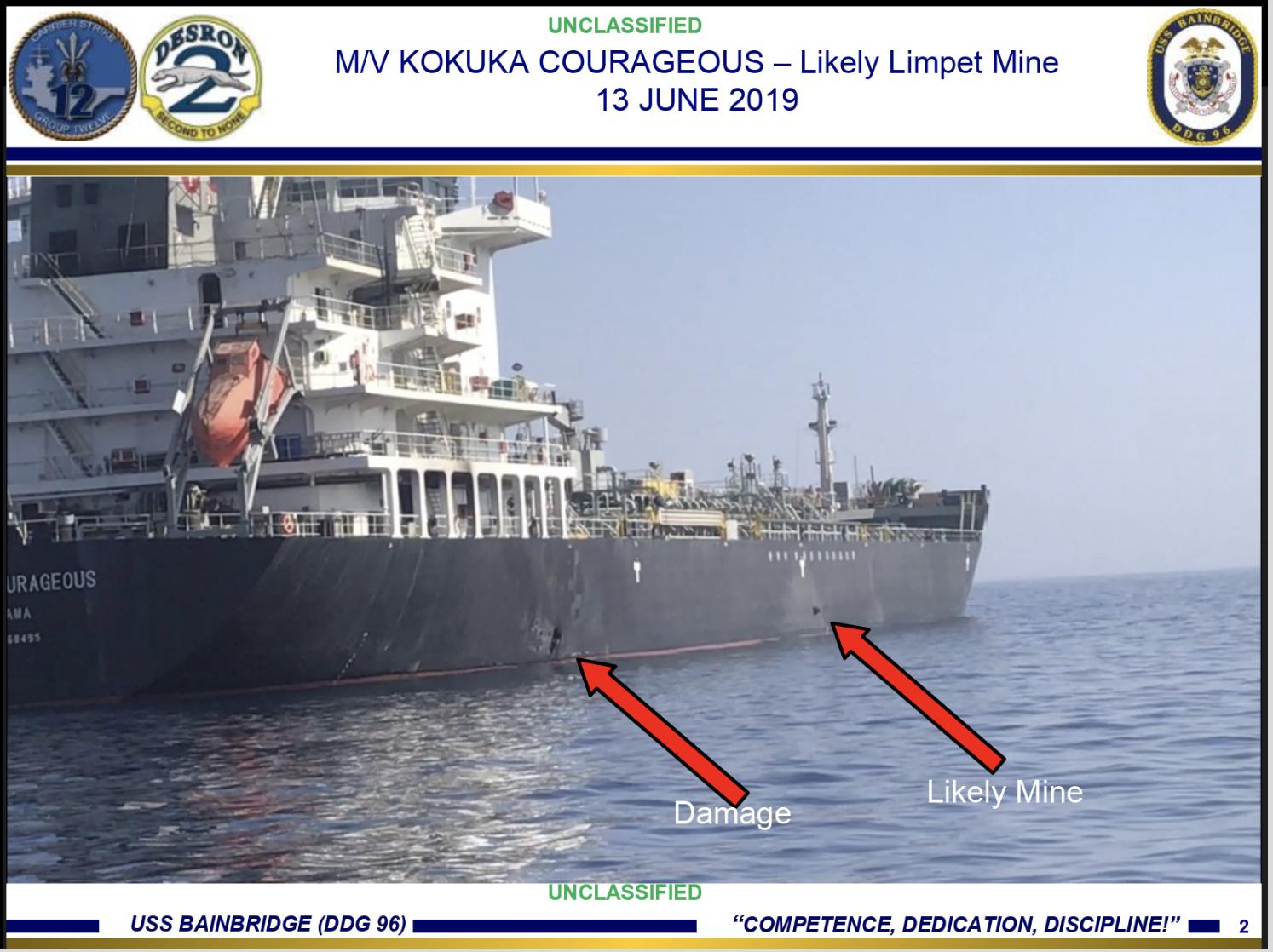 Повреждения танкера Kokuka Courageous. Фото US NAVY