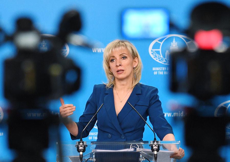 Фото: © РИА Новости / Григорий Сысоев