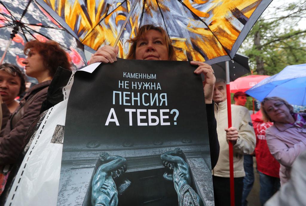 Фото © Александр Демьянчук / ТАСС