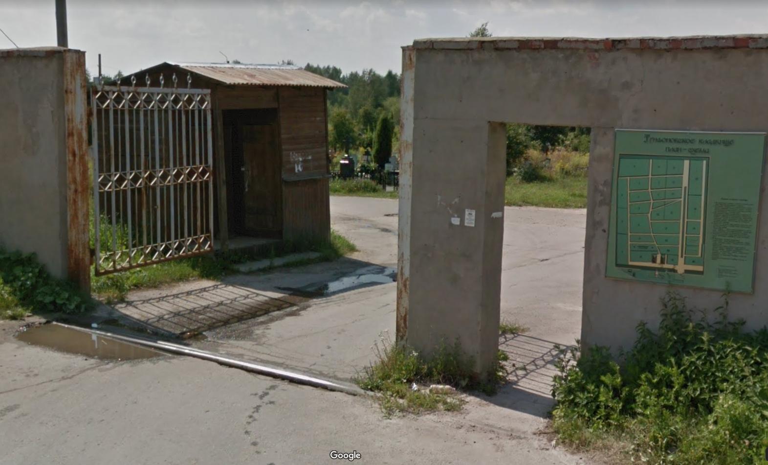 Вход на Трифоновское кладбище. © Google Maps