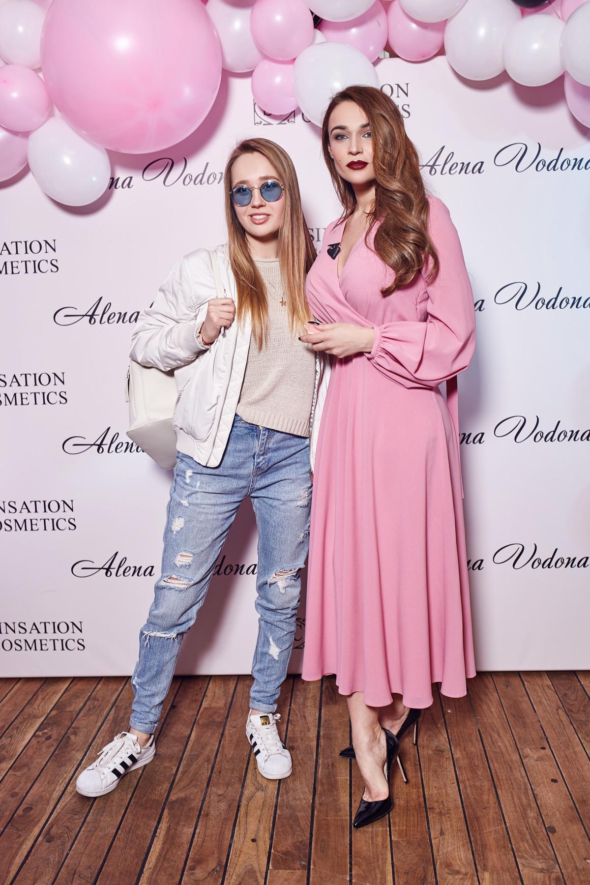 Клава Кока и Алёна Водонаева Фото: архив пресс-службы