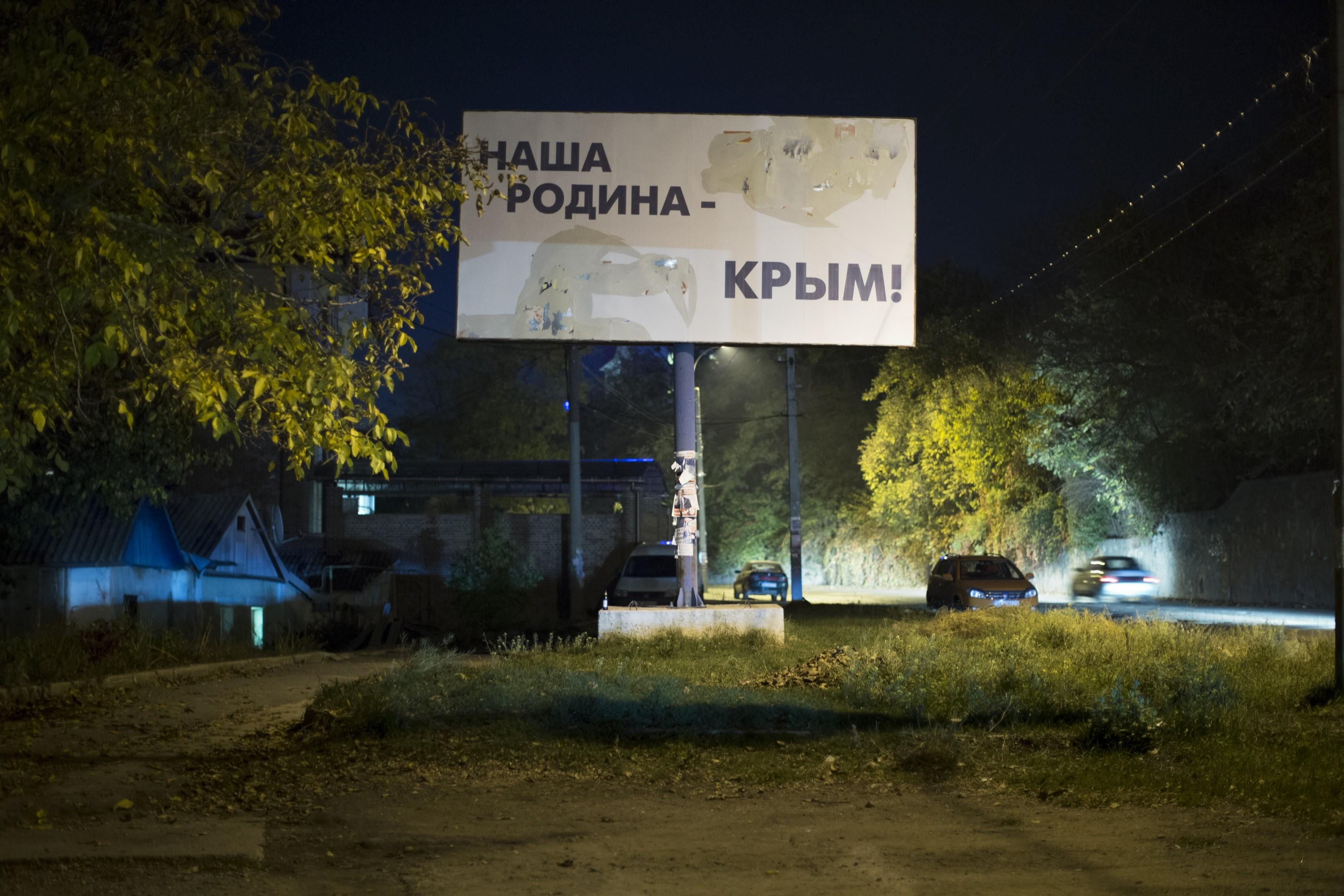 Фото: © AP Photo / Александр Земляниченко