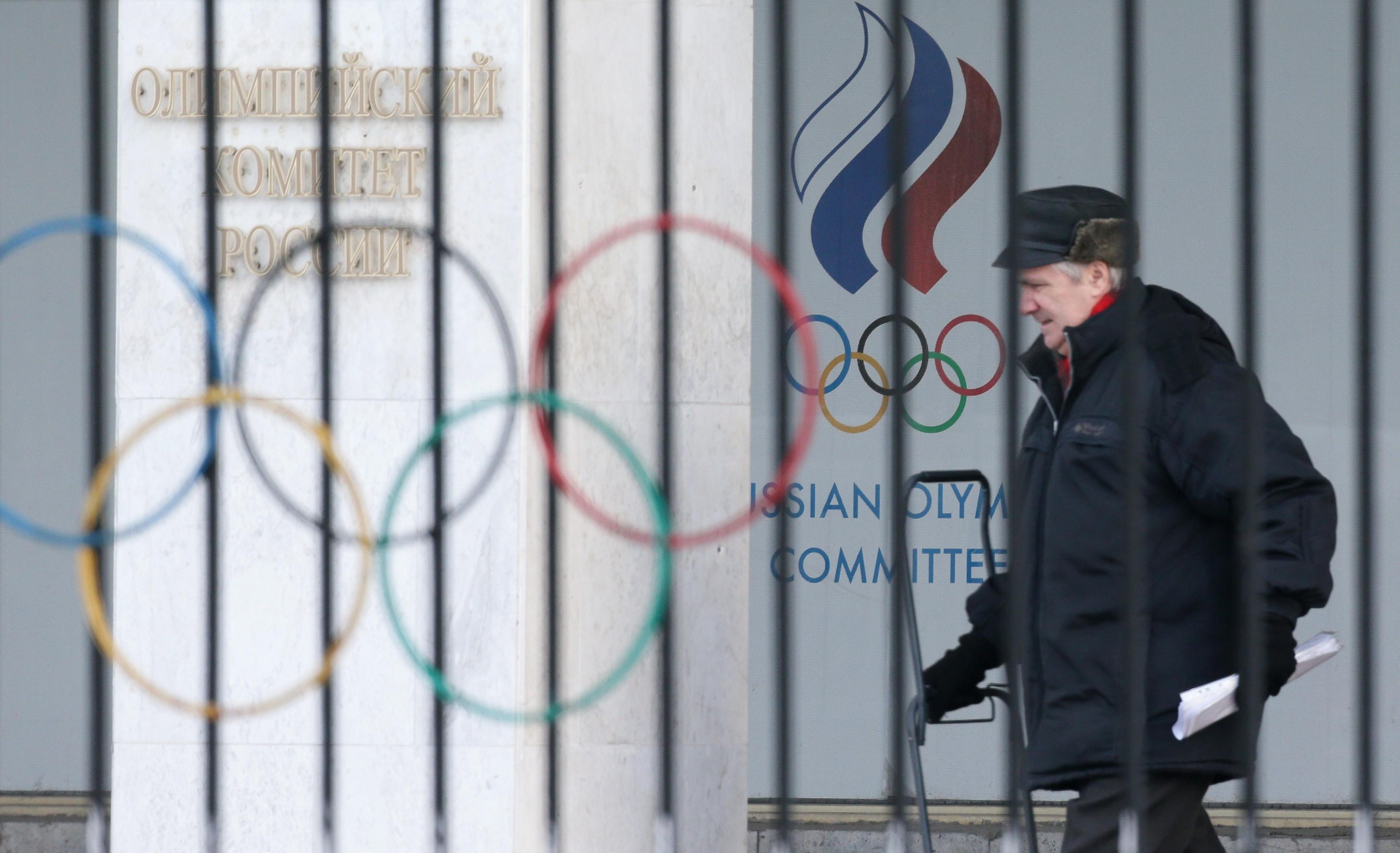 где будут проводиться летние олимпийские игры