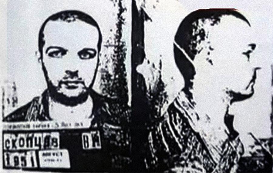 Валерий Скопцов — фото из тюремного досье. Фото © КРИМИНАЛЬНЫЕ АВТОРИТЕТЫ ВОРЫ В ЗАКОНЕ