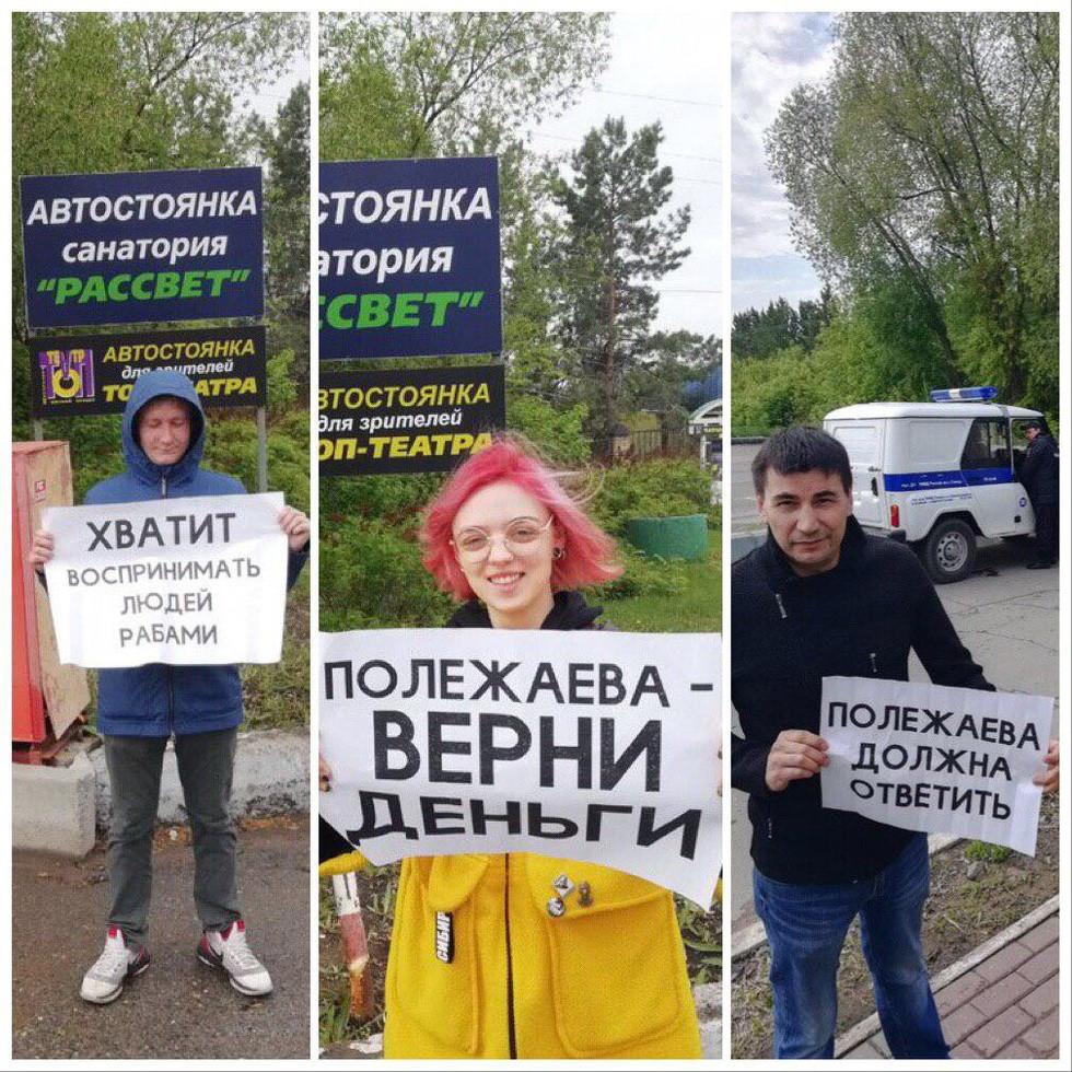 Фото © VK / Омск Live