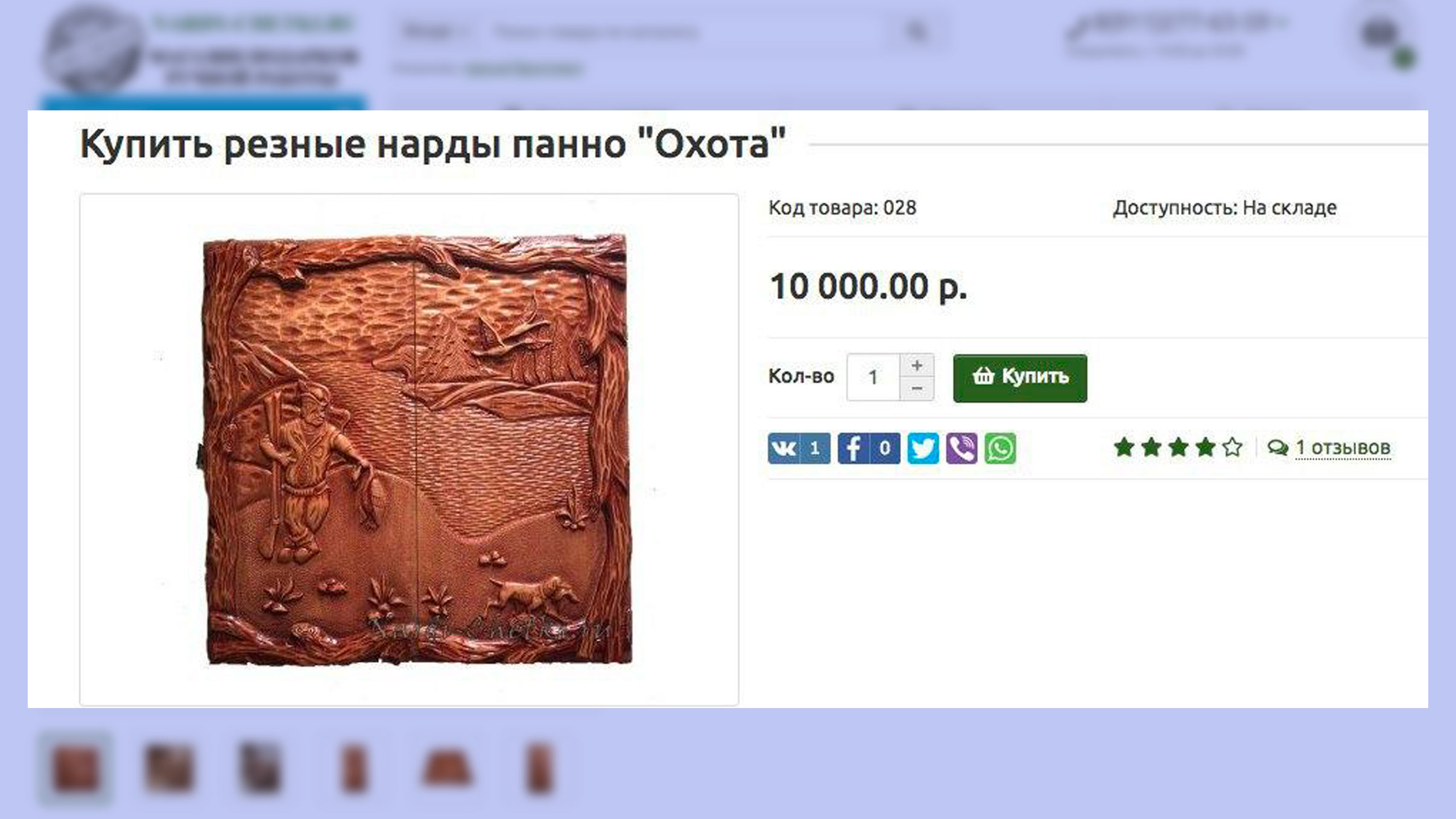 © nardi-chetki.ru