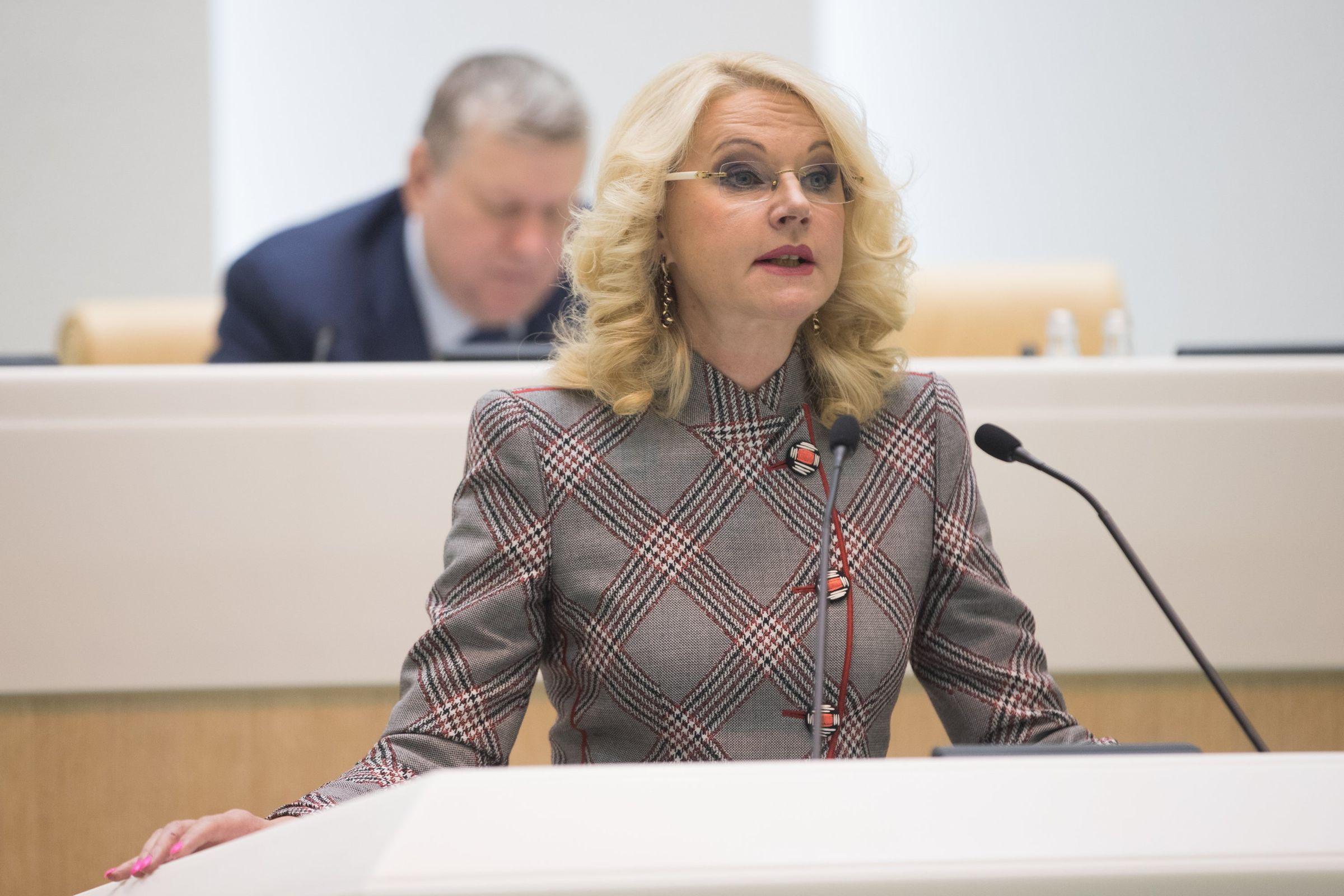 <p>Вице-премьер РФ Татьяна Голикова. Фото © Совет Федерации</p>