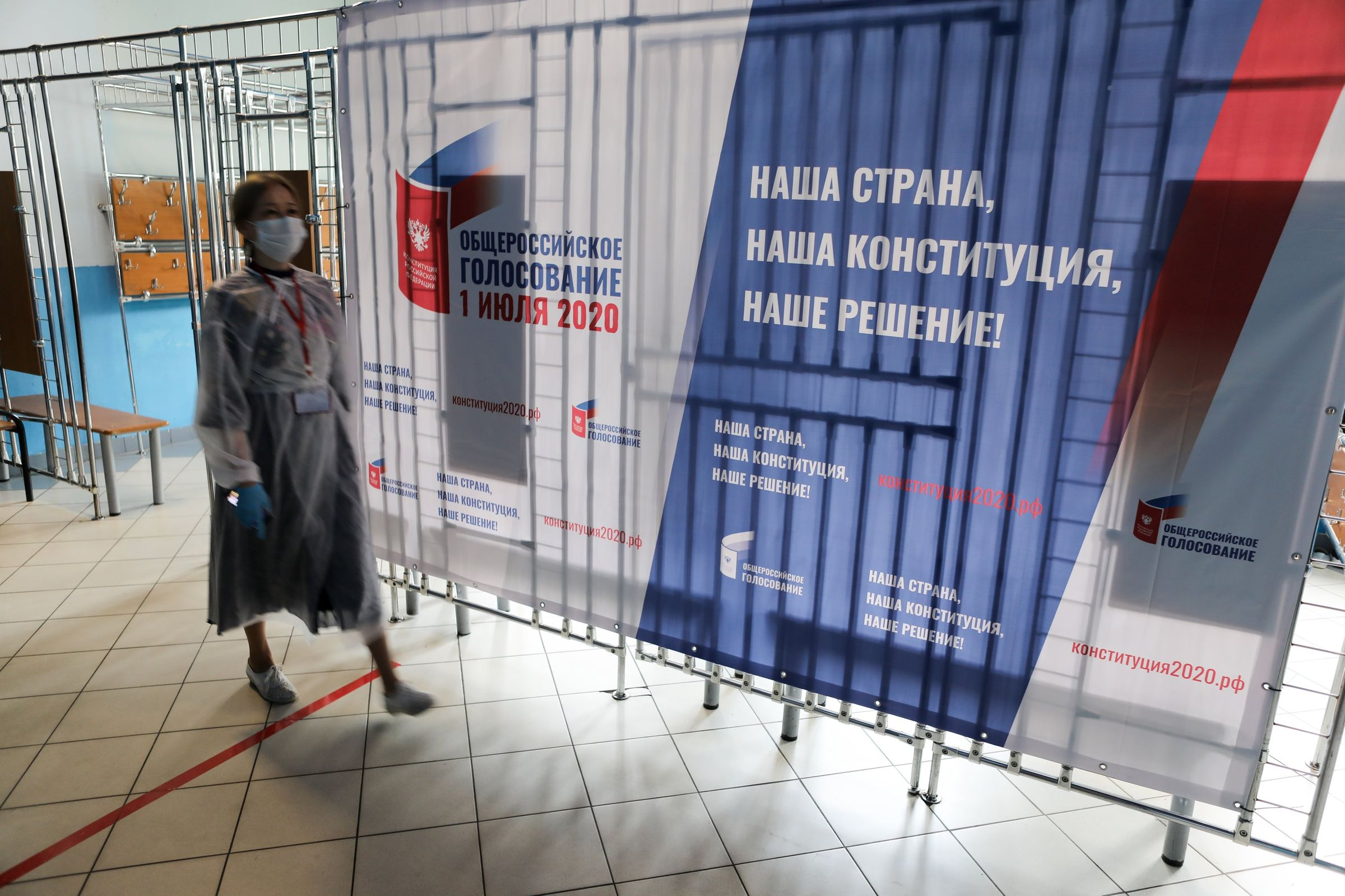 """<p>Фото © Агентство городских новостей """"Москва"""" / Софья Сандурская</p>"""