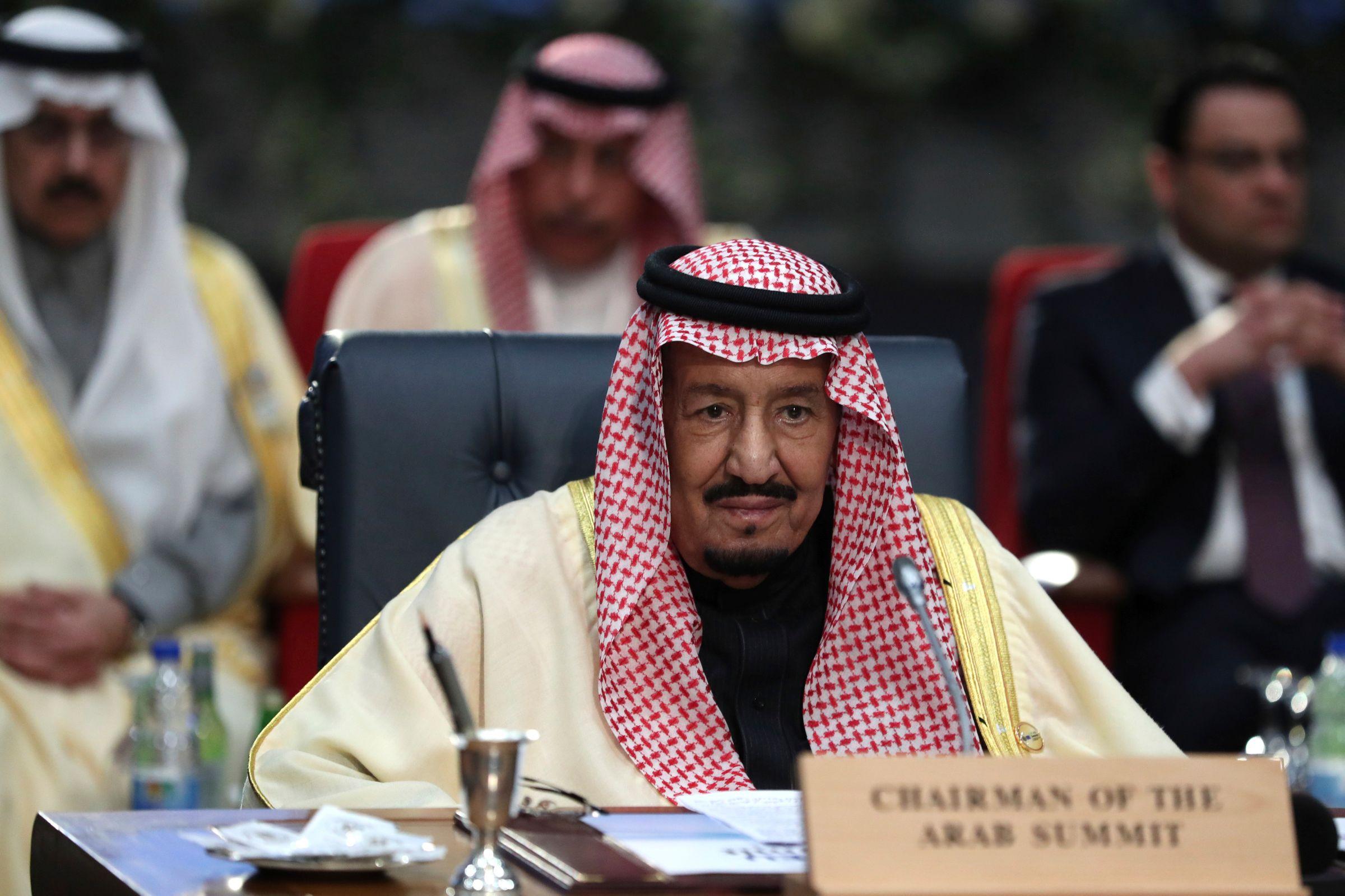 <p>Салман ибн Абдул-Азиз Аль Сауд. Фото © AP Photo / Francisco Seco</p>