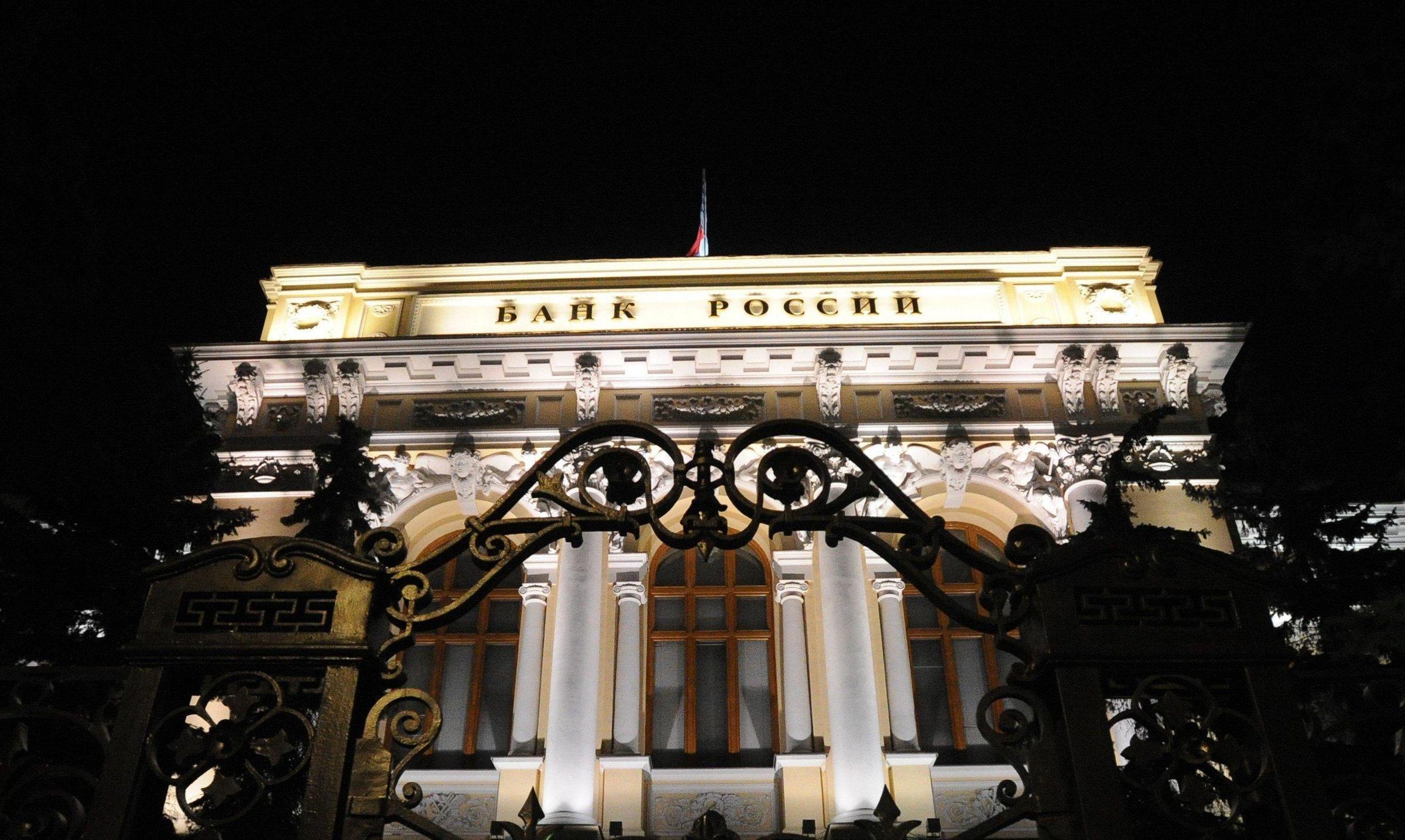 """<p>Фото © Агентство городских новостей """"Москва"""" / Андрей Любимов</p>"""