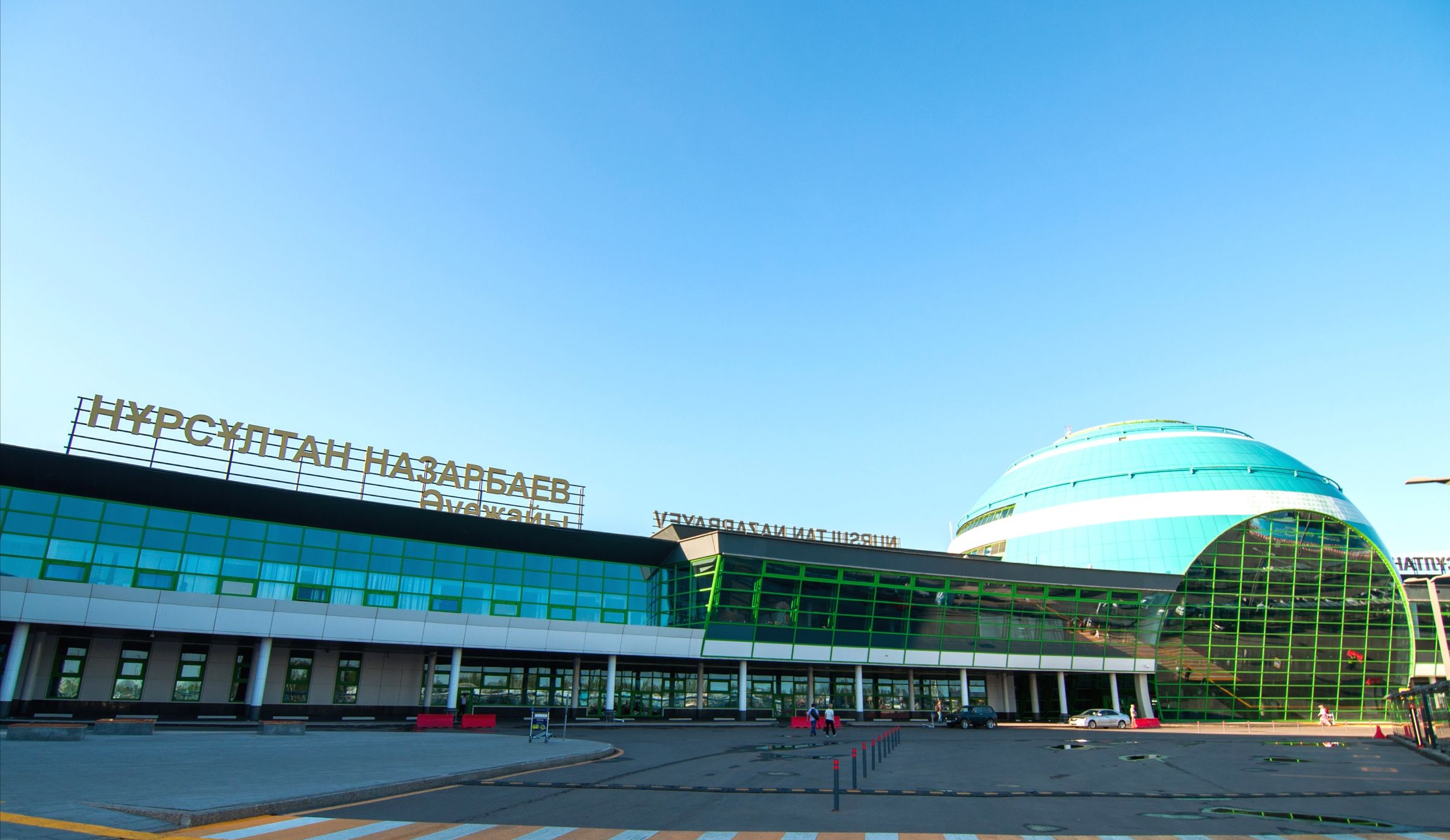 <p>Фото с официального сайта международного аэропорта Нурсултан Назарбаев </p>