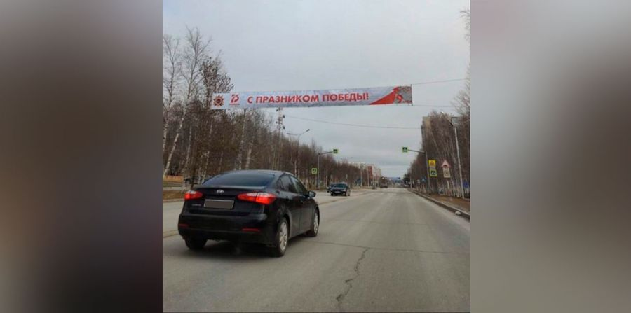"""<p>Фото © VK / <a href=""""https://vk.com/vartovsk86region"""" target=""""_blank"""" rel=""""noopener noreferrer"""">ЧП [В] Нижневартовске</a></p>"""