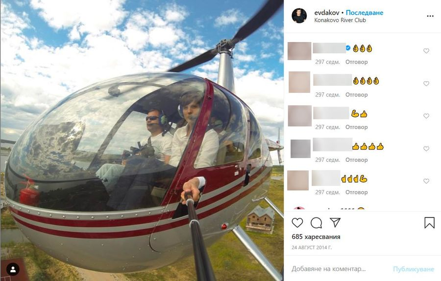 Константин Евдаков парит на вертолёте. Фото © Instagram/Evdakov