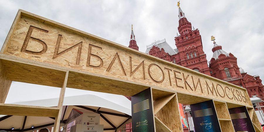 <p>Фото © Официальный портал Правительства Москвы<br/></p>