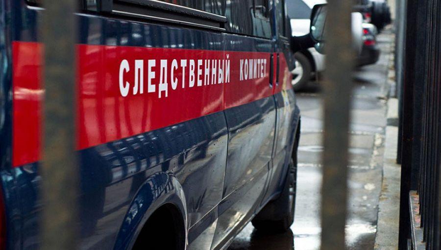 <p>Фото © Следственный комитет Российской Федерации</p>