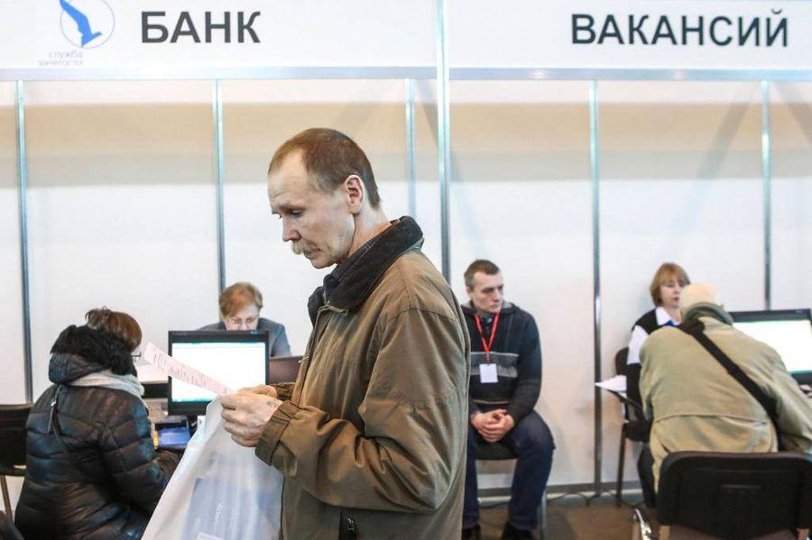 <p>Ярмарка вакансий в Санкт-Петербурге. Фото © ТАСС / Сергей Коньков</p>