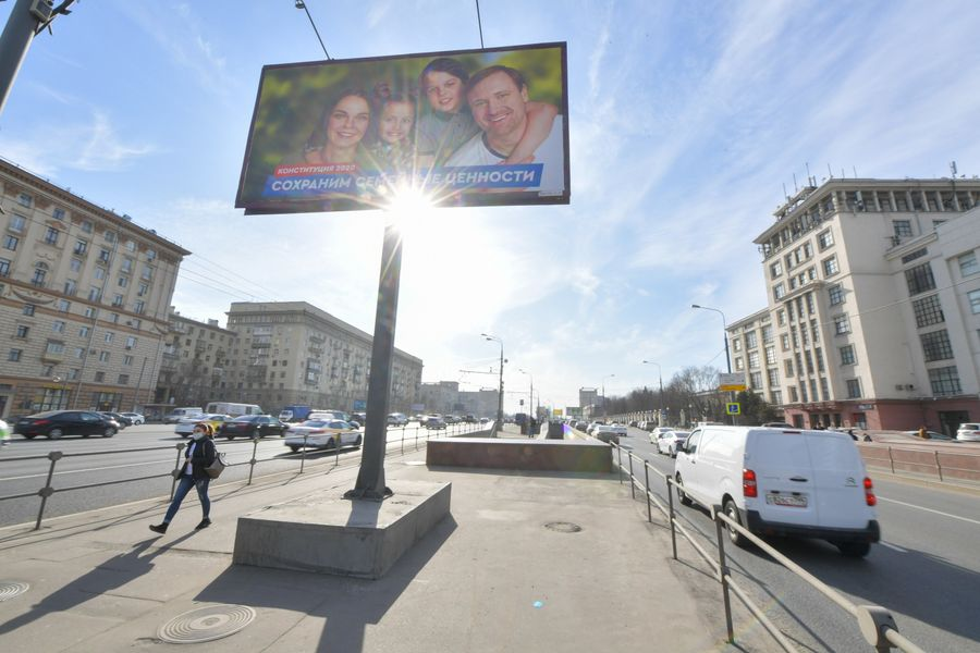 "<p>Фото © Агентство ""Москва"" / Сергей Киселёв</p>"