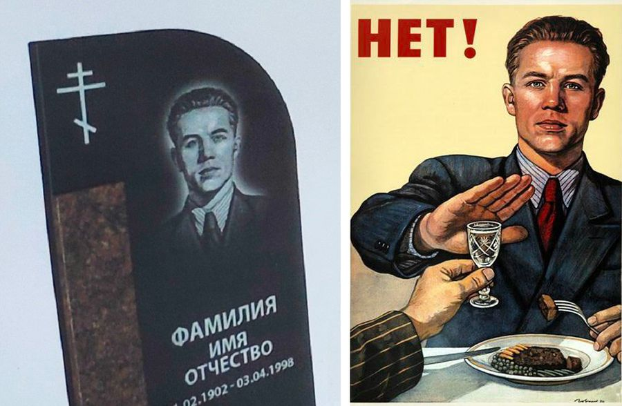 "<p>Фото © <a href=""https://pikabu.ru/@DrSky"" target=""_blank"" rel=""noopener noreferrer"">pikabu</a></p>"