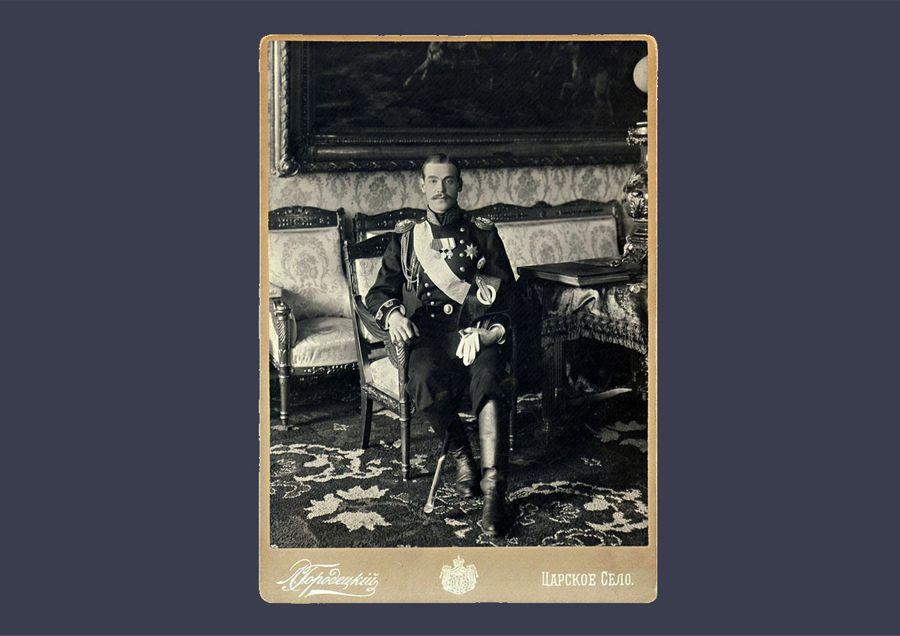 Великий князь Михаил. Фото © Федеральное архивное агентство