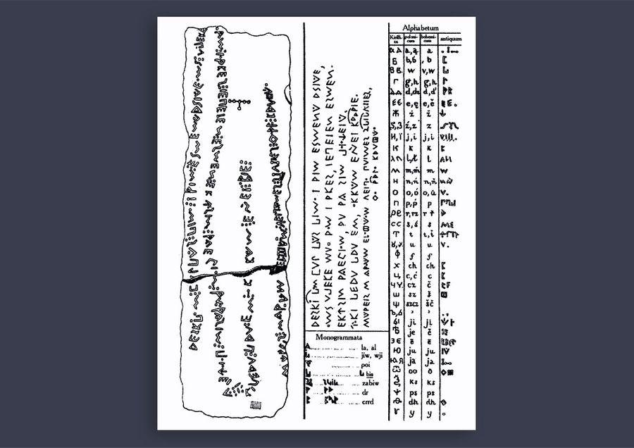 Прочтение Ф.Воланским этрусской надписи. Фото © Chronology.org.ru