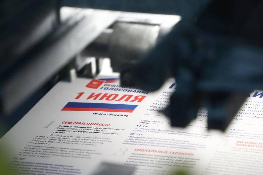 <p>Фото © ТАСС / Антон Новодережкин</p>