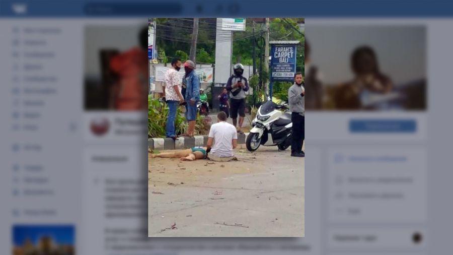 В момент падения на голове девушки не было шлема. Фото © Facebook.com / SEARCH_BOX