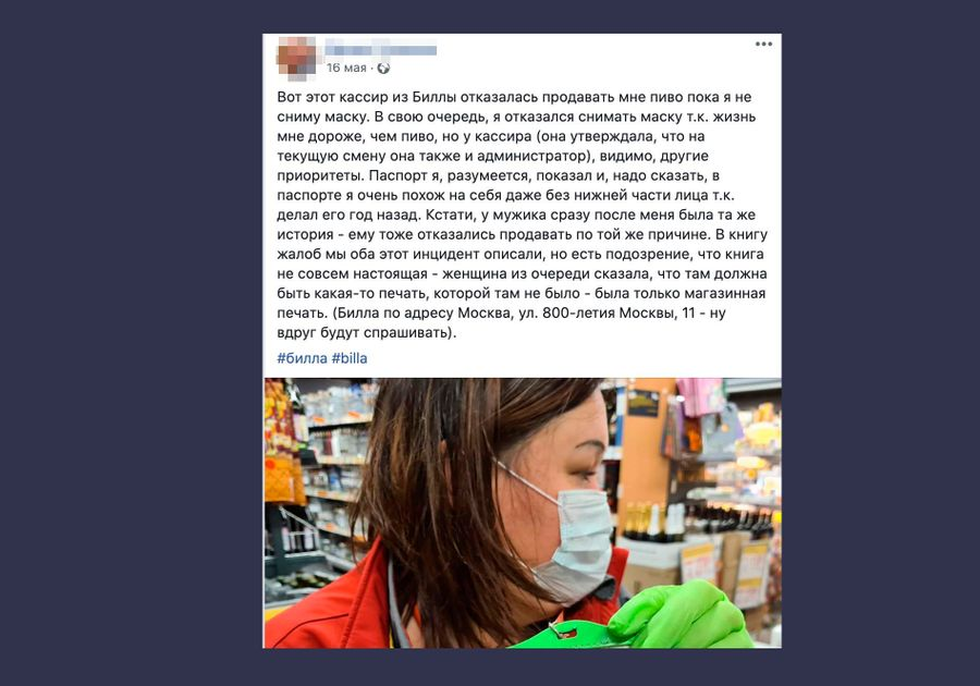 Фото © Facebook / Денис Русаков