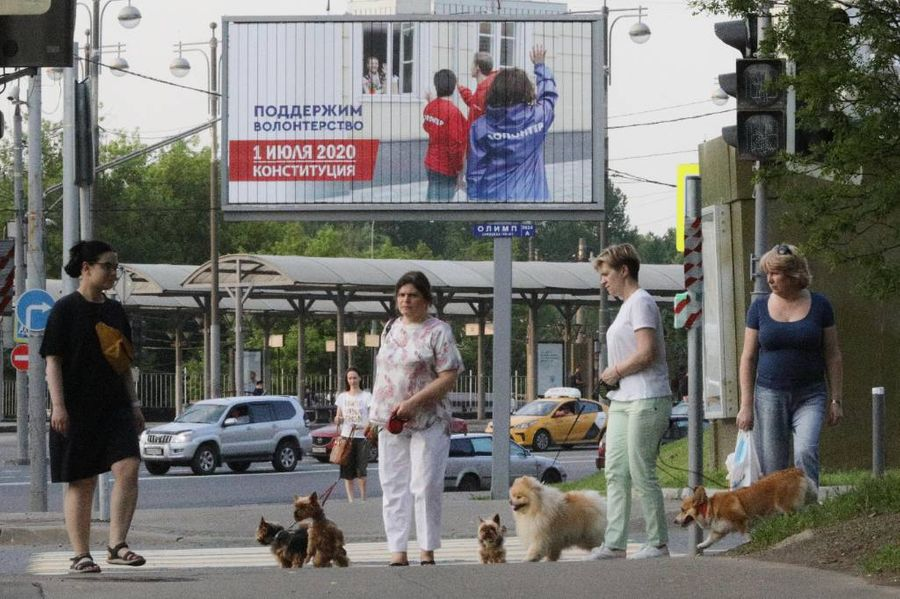 <p>Фото © ТАСС / Михаил Жбанков</p>