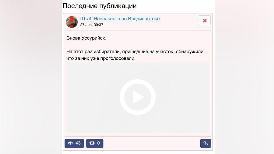 "Фото © Телеграм-канал ""Субъект"""