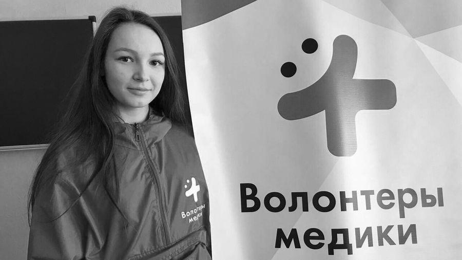 <p>Светлана Анурьева. Фото © Соцсети</p>
