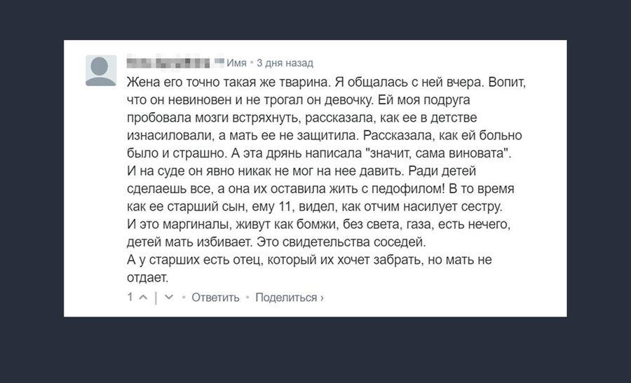 "Фото © ""Вечерняя Казань"""