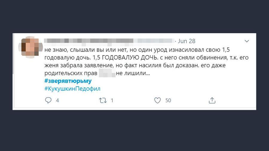 Фото © Twitter / @charichkova