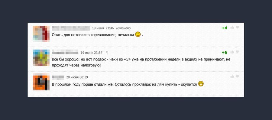 Фото © Проакции РФ