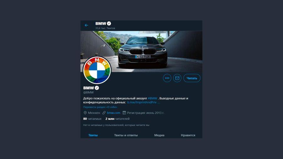 Фото © Twitter / BMW