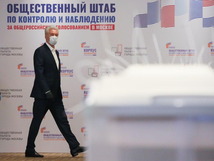 <p>Мэр Москвы Собянин в штабе по контролю и наблюдению за электронным голосованием. Фото © ТАСС / Владимир Гердо</p>