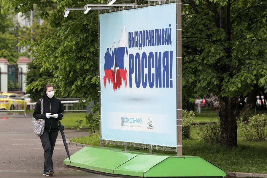 "<p>Фото © Агентство ""Москва"" / Софья Сандурская</p>"