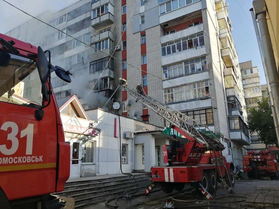 Фото © ГУ ГСЧС Украины в Днепропетровской области