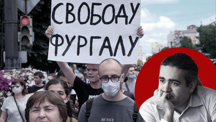 <p>Фото © ТАСС / Моргулис Дмитрий</p>