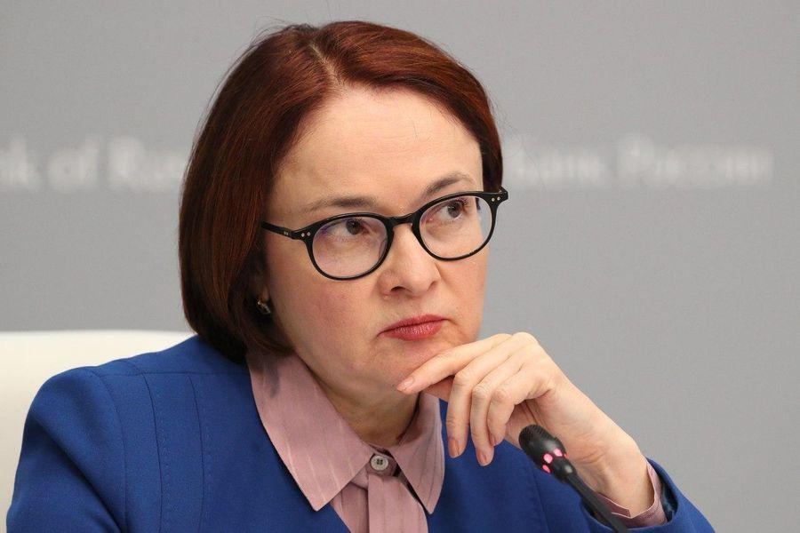 <p>Эльвира Набиуллина. Фото © ТАСС / Гавриил Григоров</p>